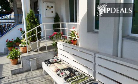 Почивка в Черноморец! 2, 3 или 5 нощувки за двама