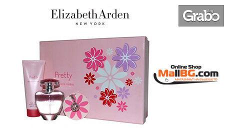 За нея! Комплект Pretty by Elizabeth Arden от лимитирана серия - парфюм и лосион за тяло, плюс бонус медальон