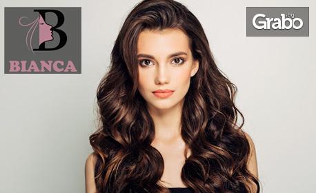 Грижа за косата! Подстригване, измиване и оформяне със сешоар, боядисване или терапия по избор
