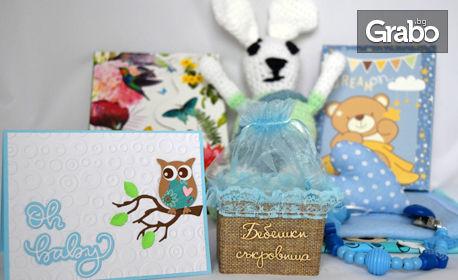 Подаръчна кутия за новородено бебе Happy Baby Box