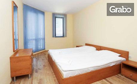 През Август и Септември в Созопол! 3 или 7 нощувки в апартамент за до шестима - на 150м от плажа