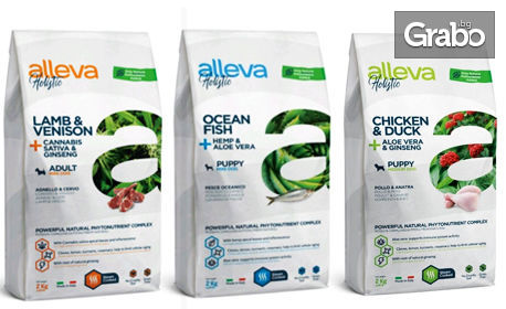 10кг храна за куче! 5 пакета Alleva Hollistic Ултра премиум, различни вкусове