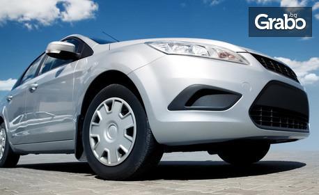 Годишен технически преглед на лек автомобил, джип или лекотоварен автомобил, плюс бонус кафе и вода