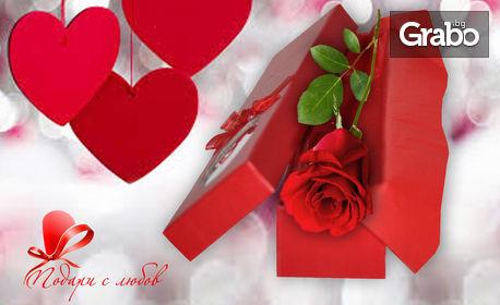 """Роза в кутия, шоколадово сърце или 9 любовни късмета с гравирано бобче """"Обичам те"""""""