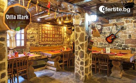 Почивка в Стара планина! 5 или 7 нощувки със закуски, обеди и вечери - с. Краево