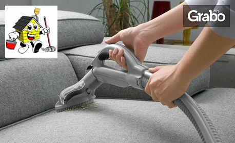 Пране на двоен матрак или диван, или почистване на прозорци и дограми в помещение до 120кв.м