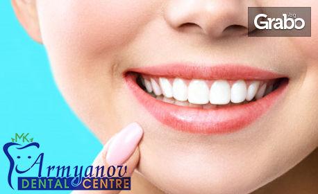 Почистване на зъбен камък с ултразвук и полиране на зъбите, плюс цялостен дентален преглед