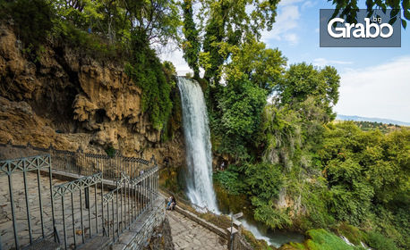 Съботна разходка до Гърция! Еднодневна екскурзия до Едеса на 3 Август