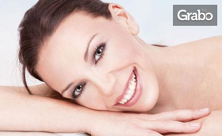 Преглед, почистване на зъбен камък с ултразвук и полиране на зъби с Airflow