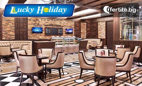 В Истанбул за Фестивала на лалето! 2 нощувки със закуски в хотел 5*, плюс транспорт и посещение на Одрин