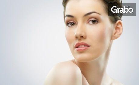 Диамантено микродермабразио на лице, шия и деколте, плюс хидратираща терапия на лице