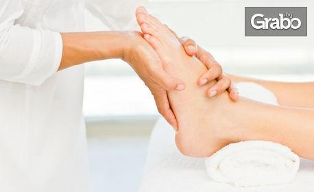 Болкоуспокояващ масаж на цяло тяло, плюс зонотерапия на ходила