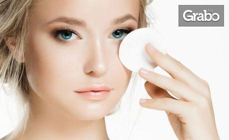 Почистване на лице с водно дермабразио, плюс кислородна мезотерапия и ампула