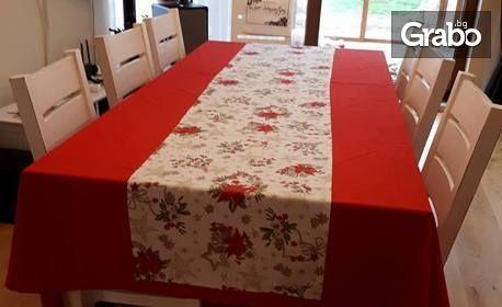 Комплект: каре за маса, панер за хляб и коледен чорап, или тишлайфер, подложки и коледен чорап