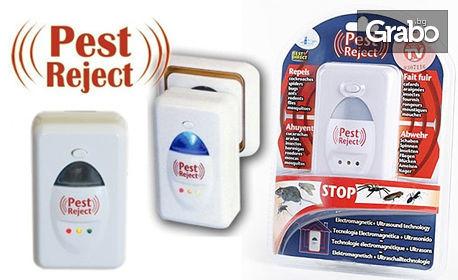 Оригинален уред срещу за пълзящи насекоми, мравки и гризачи с двойна