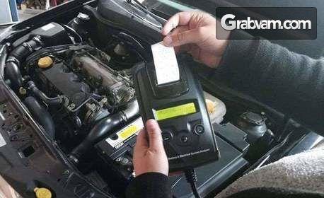 Измерване на алтернатор и акумулатор на автомобил с професионален електронен тестер