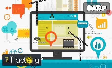 """Онлайн курс """"Да направим собствен бизнес уеб сайт в 10 стъпки"""""""