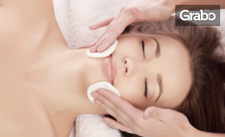 "Почистване на лице с водно дермабразио, плюс хидратираща терапия ""2 в 1"""