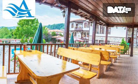 Лятна SPA почивка в Златоград! 4 или 5 нощувки със закуски и вечери