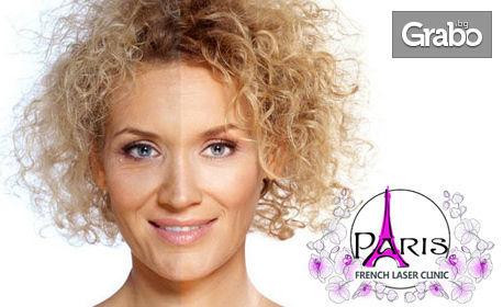 Процедура за лице Perfect Skin с апарат Hydra Face Dermalinfusion - при хиперпигментация или акне