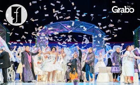 """Операта """"Фалстаф"""" от Джузепе Верди на Държавна опера - Пловдив - на 7 Декември"""