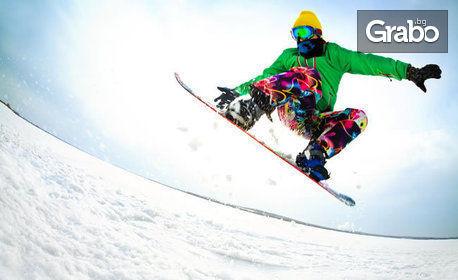 Научи се да караш ски или сноуборд в Пампорово! 1 или 2 часа с учител, с включено оборудване