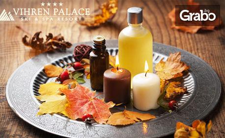 Вълшебна есен в Банско! Нощувка със закуска и вечеря, плюс SPA