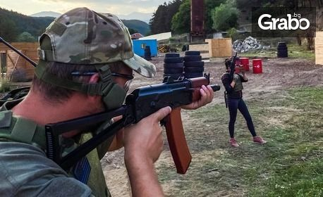 Еърсофт приключение в Белица! 2 часа и 30 минути отборна игра, плюс стрелба със 100 изстрела по интерактивни смарт мишени, и напитка