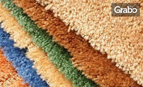 Пране на матрак, килим, мокет или мека мебел