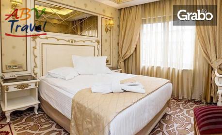 Екскурзия до Истанбул и Одрин! 4 нощувки със закуски в хотел 4*, плюс транспорт