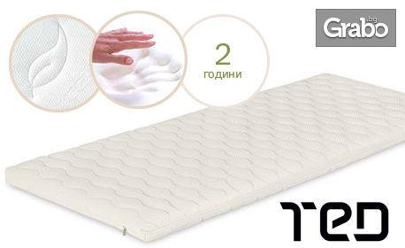Топ матрак TMK Nova Roll в размер по избор, плюс безплатна доставка