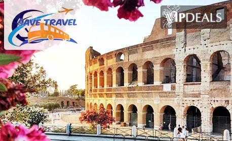 До Италия, Франция, Испания и Монако през Октомври! 6 нощувки със закуски, плюс 2 вечери, автобусен и самолетен транспорт