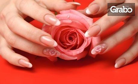 Грижа за ръце! Класически маникюр с лак и декорация