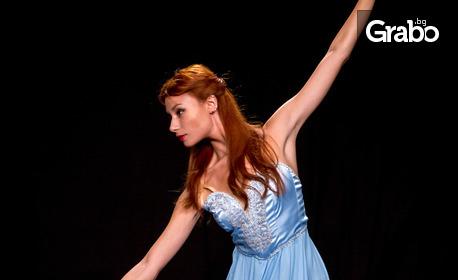 """Мюзикълът """"Оперетно вариете - подари мечта"""" на 1 Октомври, в Музикалния театър"""