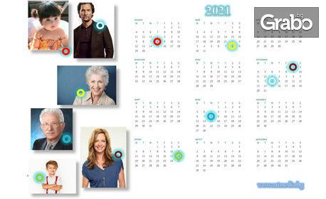 Семеен календар със снимки и важни дати