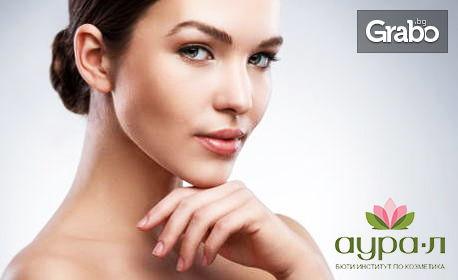 Почистване лице или хидратираща терапия с колаген и хиалуронова киселина