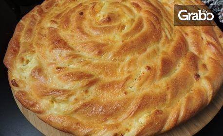 Солена погача - без или със сирене, или вита баница със сирене