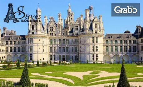 Екскурзия до Брюксел, Париж, Барселона! 7 нощувки със закуски и 2