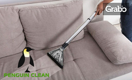 Пране с професионален екстрактор Kärcher на мека мебел, матрак или килим