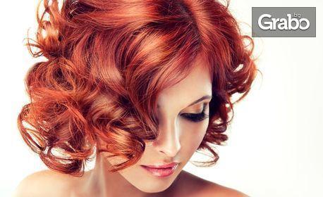 Терапия за коса или боядисване, плюс оформяне на прическа - без или със подстригване