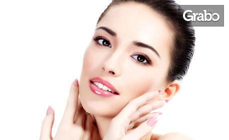 Дълбоко почистване на лице с ултразвук