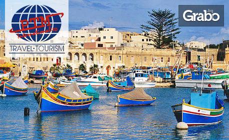За Великден до Малта! 3 нощувки със закуски, плюс самолетен билет и