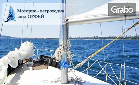 90-минутен панорамен круиз около Варна, плюс чаша шампанско