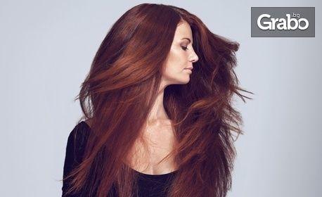 Кератинова терапия за коса с инфраред преса и ултразвук, плюс изправяне със сешоар - без или със подстригване