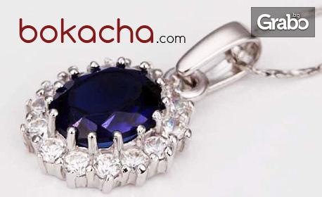 """Колие, обеци, или сет бижута """"Кейт"""" с пръстен - с бяло златно покритие"""