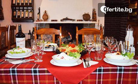 Почивка в Чепеларе! 5 нощувки със закуски и вечери, плюс ползване на сауна