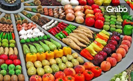 На шопинг в Одрин и Лозенград! Еднодневна екскурзия на 10 Октомври
