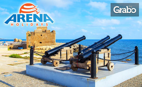 Посети Кипър през пролетта! Екскурзия до Пафос с 3 нощувки със закуски, плюс самолетен транспорт