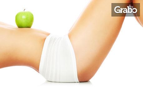 1, 3 или 5 процедури кавитация, радиочестотен лифтинг и вакуумен масаж на две зони по избор