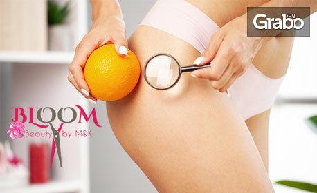 Антицелулитен масаж на бедра, седалище и паласки, плюс по избор - кавитацията или вакуум и RF лифтинг